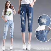 寬鬆破洞牛仔七分褲夏季新款韓版顯瘦7分時尚學院風 DN13831【大尺碼女王】