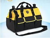 工具包帆布大號多功能空調家電維修包單肩加厚電工包工具袋