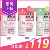 Footpure Hello Kitty香香蜜粉襪(10g) 櫻花/蘋果/馬鞭草 3款可選【小三美日】三麗鷗授權$140