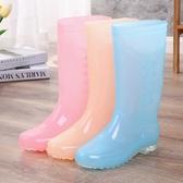 雨鞋 成人雨鞋女透明糖果時尚防水膠鞋女雨靴高筒防滑防水時尚水鞋水靴 雙12