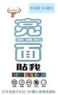 ASUS ZenFone 3 5.5吋 ZE552KL 9H 抗指紋玻璃保護貼 疏水疏油 防刮防爆裂 螢幕保護貼 玻璃保護貼