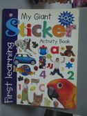 ~書寶 書T3 /少年童書_ZFR ~My Giant Sticker Activity
