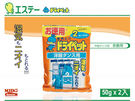 日本雞仔牌 衣櫥用防蟲除濕劑(50gx2...