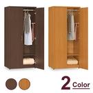 【時尚屋】[RC7]愛瑪2.6尺雙門單吊衣櫃RC7-AH05兩色可選/免運費/免組裝/臥室系列/衣櫥