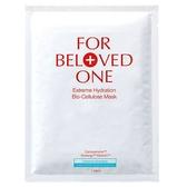 FOR BELOVED ONE寵愛之名  極致保濕生物纖維面膜 單片無盒  效期2020.03 出清【淨妍美肌】