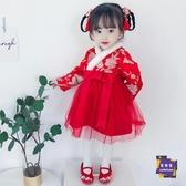 兒童唐裝 女童漢服冬裝兒童中國風唐裝兒童周歲新年裝過年衣服女寶寶拜年服【快速出貨】