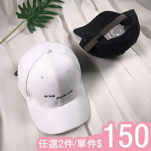 鴨舌帽-韓版純色字母刺繡遮陽彎檐休閒棒球帽鴨舌帽Kiwi Shop奇異果0925【SWG4238】
