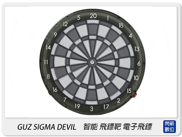接單訂貨~ Guz Sigma Devil 新版! 智能 飛鏢靶 電子飛鏢 app連線 網絡對戰(公司貨)