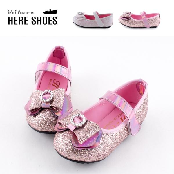 [Here Shoes] (童鞋26-30) 1cm休閒鞋 MIT台灣製 金蔥亮粉蝴蝶結 魔鬼氈平底圓頭包鞋-AN286
