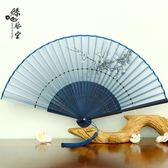 絲藝堂日式折扇中國風女式扇子絹扇櫻花和風工藝古風折疊小扇女扇