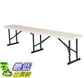 [COSCO代購] W1048251 Lifetime 6 呎折疊式長椅