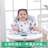 寶寶吸盤罩衣吃飯圍兜全身防水防臟夏天薄款背后鏤空透氣餐椅罩衣 錢夫人小鋪