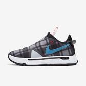 Nike Pg 4 Ep [CD5082-002] 男鞋 運動 休閒 籃球 輕量 靈敏 緩震 透氣 止滑 抓地力 灰 藍
