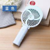 萬聖節快速出貨-usb可充電小迷你電風扇噴霧制冷手持宿舍便攜式隨身學生手拿電扇