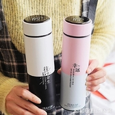 智能保溫杯女學生創意男士測溫度便攜水杯森系簡約清新ins風杯子 聖誕節全館免運