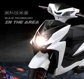 電瓶車 電動車電摩托車自行車48V60V72V電瓶車成人男女助力車踏板車 igo 非凡小鋪