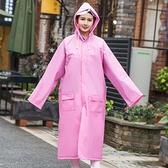 長款透明雨衣成人徒步單人男女戶外雨衣【步行者戶外生活館】