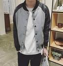韓國保暖 棒球外套 呢料 皮革 拼接 暗黑 潮流款 質感提升