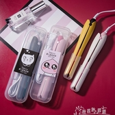 韓國迷你電捲髮棒小電夾板直捲兩用學生拉直板劉海神器內扣不傷發 奇思妙想屋