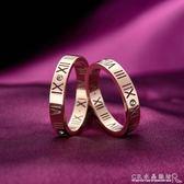 日韓版羅馬數字鑲鑽潮流時尚鍍玫瑰金戒指女食指尾戒情侶飾品配飾『CR水晶鞋坊』