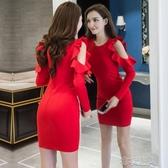 夜店服 夜店女裝秋季新款修身顯瘦氣質性感露肩長袖打底包臀連衣裙女 布衣潮人