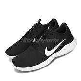 Nike 慢跑鞋 Wmns Flex Experience RN 9 黑 白 男鞋 運動鞋 【ACS】 CD0225-001