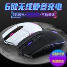 滑鼠 虎貓可充電式無聲靜音滑鼠 聯想筆記本電腦通用滑鼠無線女生