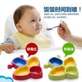 雙十二狂歡購 寶寶餐盤 兒童飯碗 創意彩色飛機造型餐盤出口兒童餐具餐碗