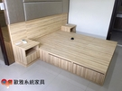 【歐雅 系統家具】收納床組搭配矮櫃結合繃布床頭以及茶玻