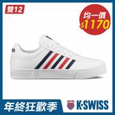 K-SWISS Court Lite Stripes休閒運動鞋-男-白/紅/藍