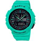 CASIO卡西歐BABY-G慢跑運動計時腕錶    BGA-240-3A
