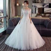 婚紗禮服新款韓版新娘結婚一字肩長袖蕾絲拖尾顯瘦齊地夏季女
