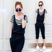 夏季新款韓版學生背帶褲女bf寬鬆七分連體褲休閒時尚兩件套裝 完美情人精品館