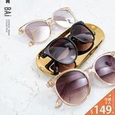墨鏡 V字貓眼透明框太陽眼鏡(附眼鏡盒)-BAi白媽媽【180094】