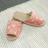 【MAGE】台灣製沖繩之戀藺草拖鞋