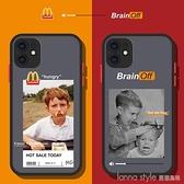 iphone12手機殼蘋果11promax磨砂11pro硅膠12pro max男por攝像頭全包 新品全館85折