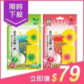 日本 森下仁丹 魔酷雙晶球(50入) 款式可選【小三美日】$99