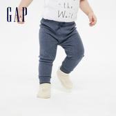 Gap男嬰 柔軟鬆緊抽繩針織長褲 595702-混合海軍藍