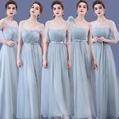 洋裝 伴娘禮服 女韓版長款一字肩網紗姐妹團裙結婚宴會婚禮綁帶大碼
