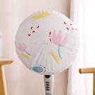 3個裝落地防污電風扇罩防塵罩風扇罩全包風扇套電暖扇罩風扇套遮塵罩 小山好物