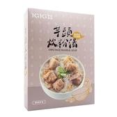 【南紡購物中心】KiKi食品雜貨-芋頭炊粉湯x5盒(500g/盒)