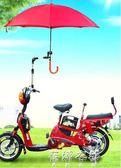 加厚可折疊自行車傘架撐傘架電動車雨傘支架防雨遮陽不銹鋼傘架igo  蓓娜衣都