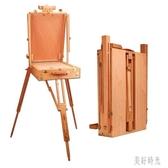 畫架意大利式櫸木戶外落地油畫箱便攜寫生實木制成人手提支架式 zh7836『美好時光』