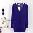 【0461】春秋季中長版薄款針織外套 3色(M/L/XL)
