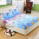 床笠單件床罩席夢思保護套防塵罩床墊套1....