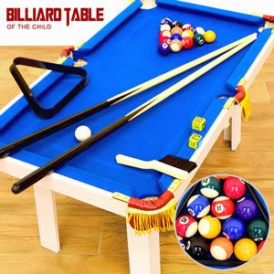 91X50家用親子互動撞球台(內含完整配件)打撞球桌撞球檯.撞球桿球杆.遊戲台遊戲桌遊戲機專賣店