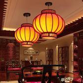 仿古羊皮燈籠古典中式吊燈室外裝飾大紅燈籠走廊過道陽台燈茶樓