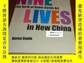 二手書博民逛書店2手罕見Nine Lives The Birth of Avan