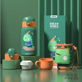 兒童保溫杯帶吸管兩用水壺女童男寶寶幼兒園水杯【步行者戶外生活館】