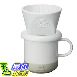 Bruno Ceramic Dripper Thermal Cup 咖啡沖泡器 bhk 077 [日本代購]